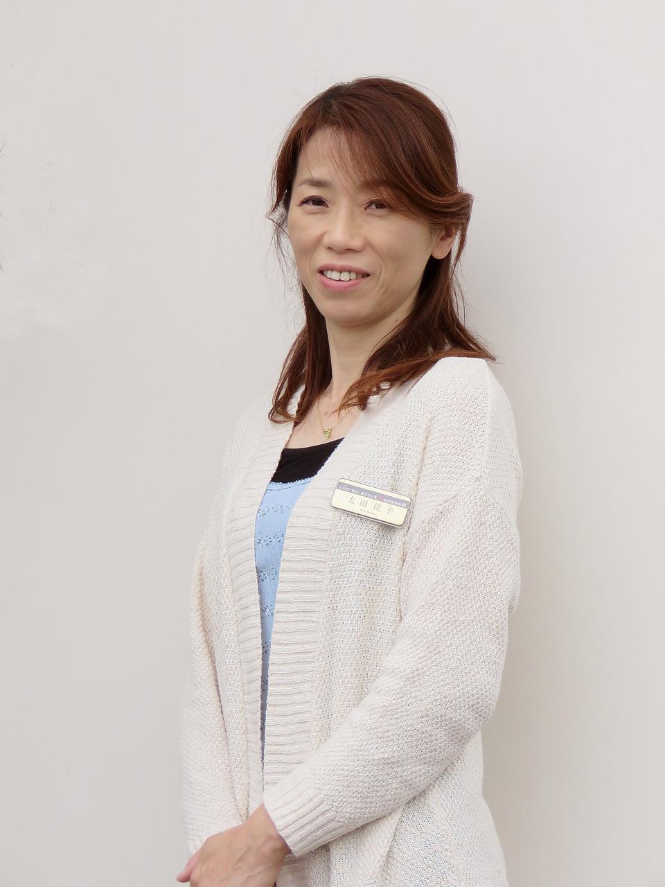 太田 佳子