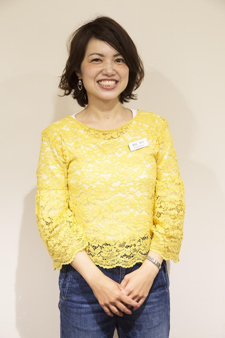 松尾 智子